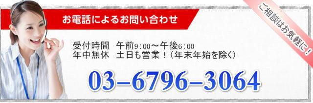 介護タクシーの許可は介護行専門の上田貴俊事務所へ!