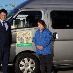 介護タクシー事業者にインタビューしました|(株)タカモト